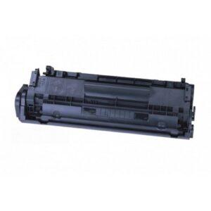 model-crg703-compatible-canon-crg703-black-1100×1100